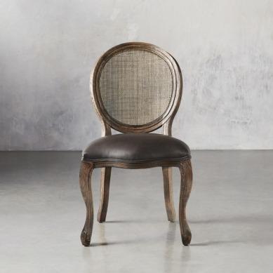 https://www.arhaus.com/furniture/dining-room-furniture/dining-room-chairs/margot-cane-back-dining-chair/?utm_source=google&utm_medium=cpc&gclid=Cj0KCQjwu6fzBRC6ARIsAJUwa2R_O4gfu5BCIAlHdKhUjv_uascag7J7UHgWNGI8W7_Yvh1McljRTvUaAtqPEALw_wcB
